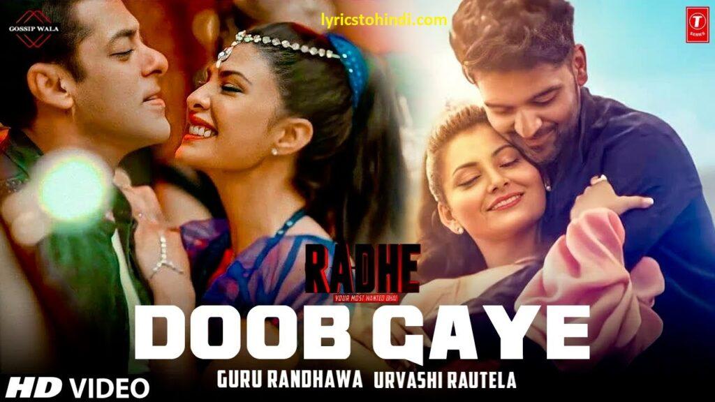 DOOB GAYE LYRICS of GURU RANDHAWA, Doob Gaye Lyrics, Doob Gaye Lyrics in hindi, Doob Gaye Lyrics movie radhe, Doob Gaye song Lyrics, डूब गए लिरिक्स इन हिंदी ,
