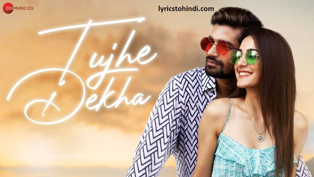 तुझे देखा लिरिक्स इन हिंदी , Tujhe Dekha lyrics, Tujhe Dekha lyrics in hindi, Tujhe Dekha lyrics of Nayan Shankar, Tujhe Dekha Song lyrics,