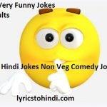 Jokes Very Funny , Jokes For Adults, Latest Hindi Jokes , Non Veg Comedy Jokes In Hindi,