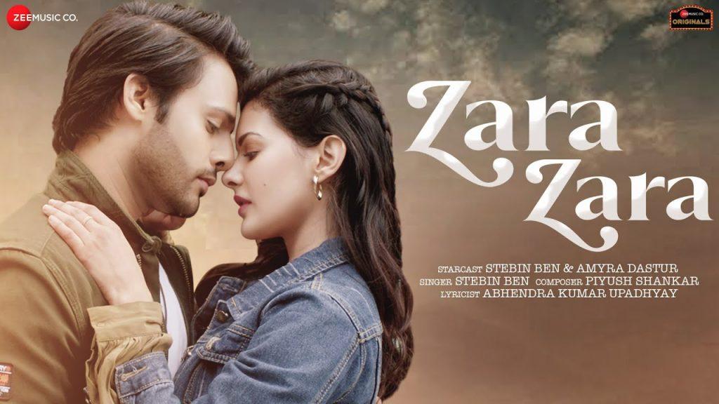 Zara Zara lyrics, Zara Zara lyrics in hindi, Zara Zara of stebin ben, Zara Zara song lyrics, ज़रा ज़रा लिरिक्स इन हिंदी ,