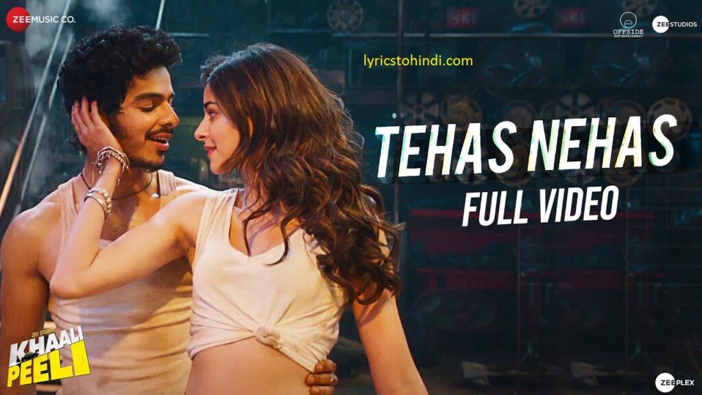Tehas Nehas lyrics, Tehas Nehas lyrics in hindi, Tehas Nehas song lyrics, Tehas Nehas lyrics of shekhar Ravjiani, Tehas Nehas lyrics of Prakriti Kakar, तहस नहस लिरिक्स इन हिंदी ,