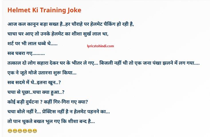 new hindi jokes 2021, funny jokes 2021, latest funny chutkule 2021, very funny jokes in hindi 2021, jokes in hindi 2020 new, jokes 2021 in hindi, new jokes in hindi, funny jokes in hindi images 2021, comedy jokes in hindi, 1000 jokes in hindi, new jokes 2021,