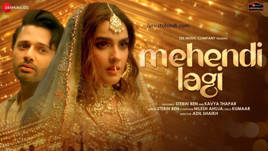 Mehendi Lagi lyrics, Mehendi Lagi lyrics in hindi, Mehendi Lagi lyrics of Kumaar, Mehendi Lagi song lyrics, मेहँदी लगी लिरिक्स इन हिंदी ,
