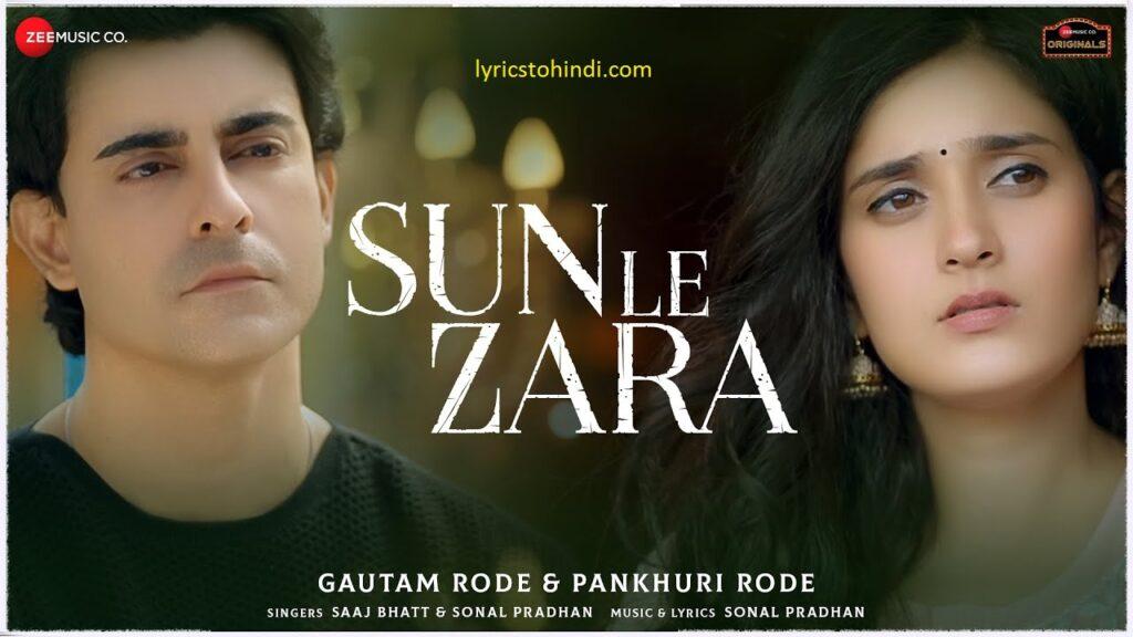 Sun Le Zara lyrics, Sun Le Zara lyrics in hindi, Sun Le Zara lyrics of Saaj Bhaat, Sun Le Zara lyrics of Sonal Pradhan, Sun Le Zara song lyrics, सुन ले ज़रा लिरिक्स इन हिंदी ,
