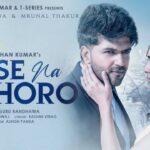 Aise Na Chhodo lyrics, Aise Na Chhodo lyrics in hindi, Aise Na Chhodo lyrics of Guru Randhawa, Aise Na Chhodo song lyrics, ऐसे न छोडो लिरिक्स इन हिंदी ,