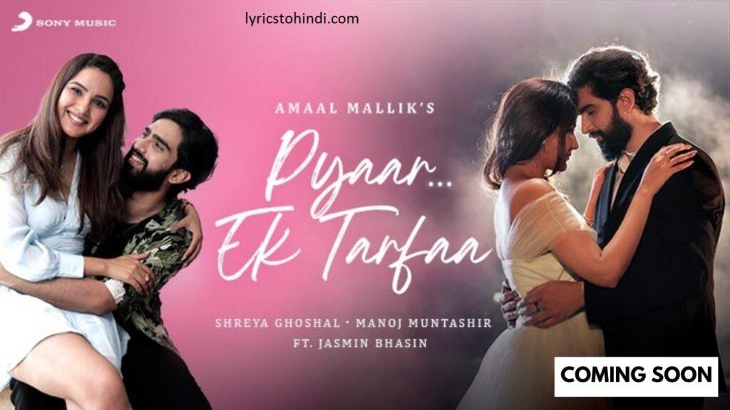 Pyaar Ek Tarfaa lyrics, Pyaar Ek Tarfaa lyrics in hindi, Pyaar Ek Tarfaa lyrics of amaal mallik, Pyaar Ek Tarfaa lyrics of shreya ghoshal, प्यार एक तरफ़ा लिरिक्स इन हिंदी ,