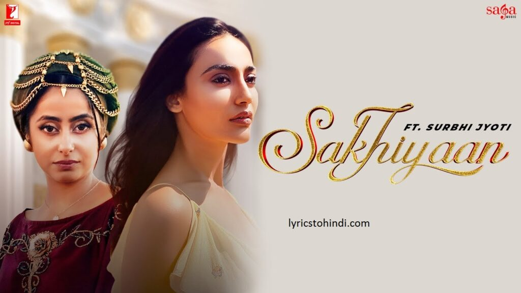 Sakhiyaan lyrics, Sakhiyaan lyrics in hindi, Sakhiyaan lyrics of Simar Sethi, Sakhiyaan song lyrics, सखियाँ लिरिक्स इन हिंदी ,
